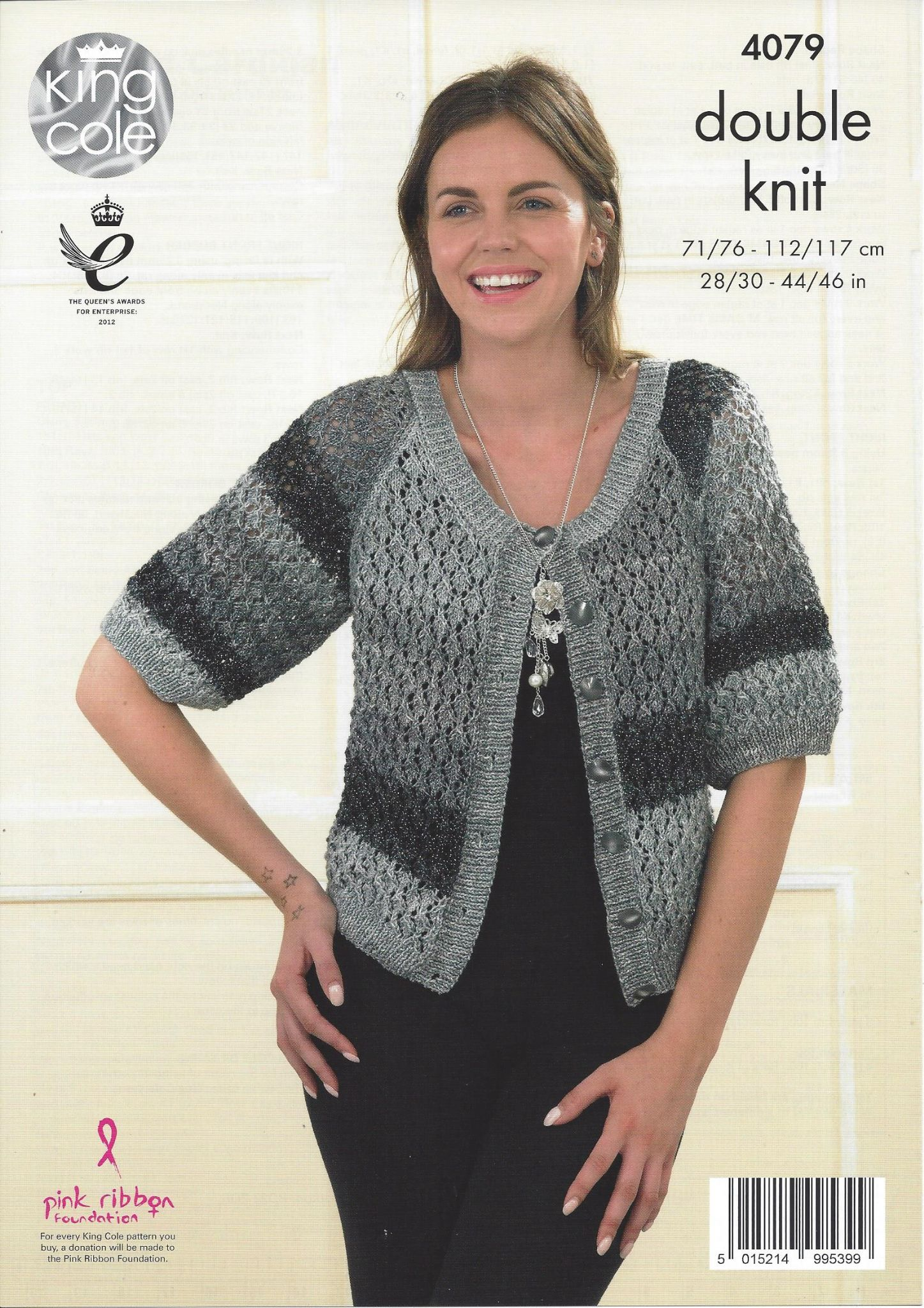 King Cole Shine DK - 4079 Top & Cardigan Knitting Pattern
